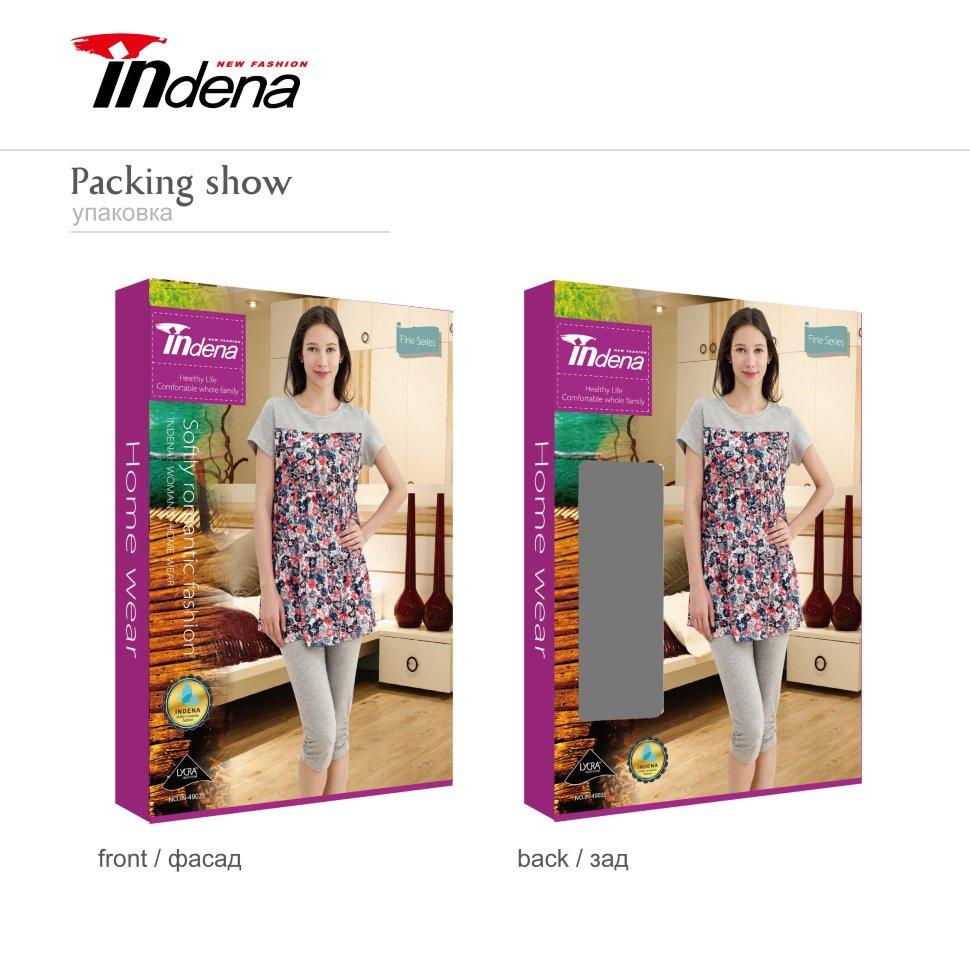 Женская домашняя одежда екатеринбург купить